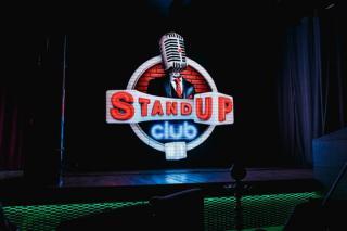 Stand-Up Club #1 - выступления комиков