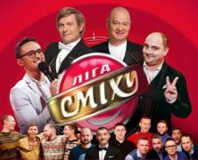 Лига смеха — украинское телевизионное юмористическ